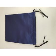 Мешочек подарочный сатиновый 20х22 см