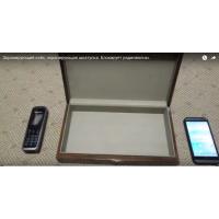Экранирующая шкатулка-кейс